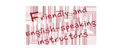 英語が話せるフレンドリーな講師陣